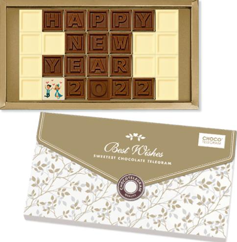 Schokolade Happy New Year 2022